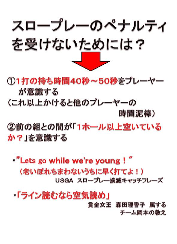 news131205_2