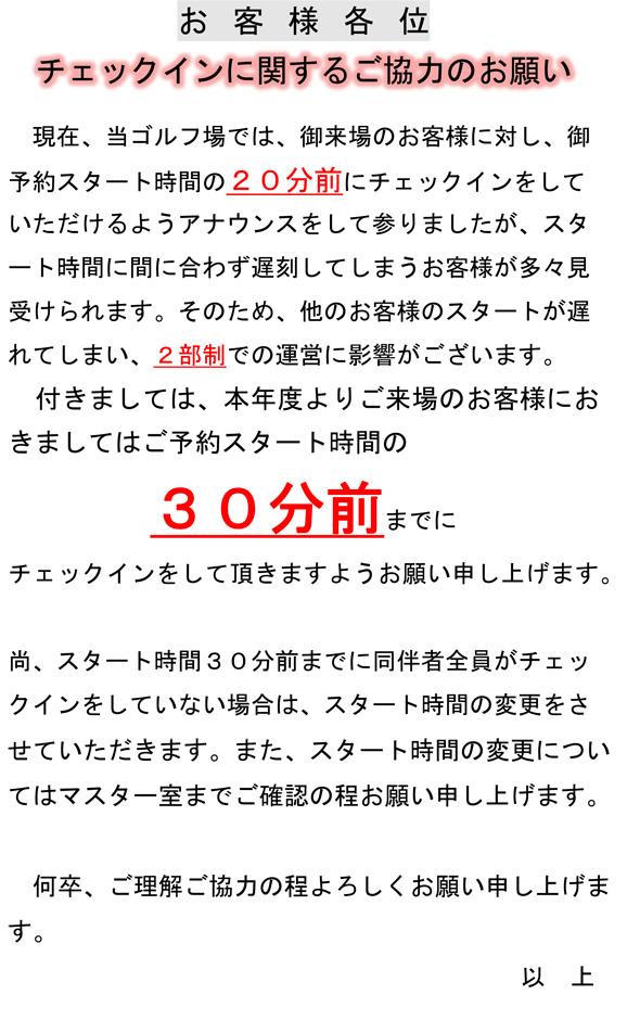 news150105