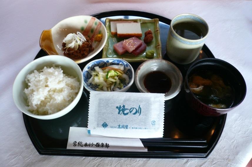 和朝食(お茶付)