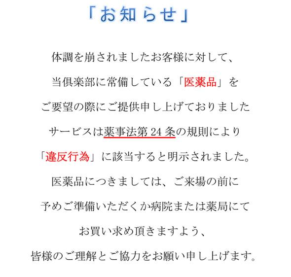 info151221